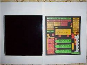 LCD Color Filter